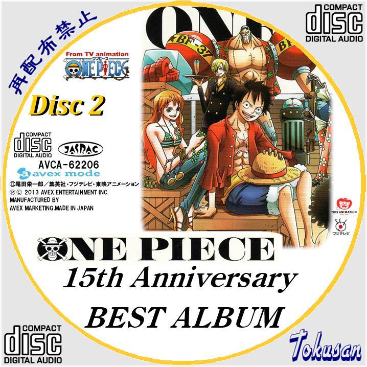 ONE PIECE 15th Anniversary BEST ALBUM-02B