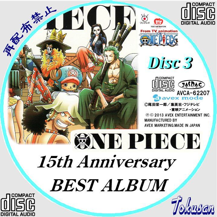 ONE PIECE 15th Anniversary BEST ALBUM-03A