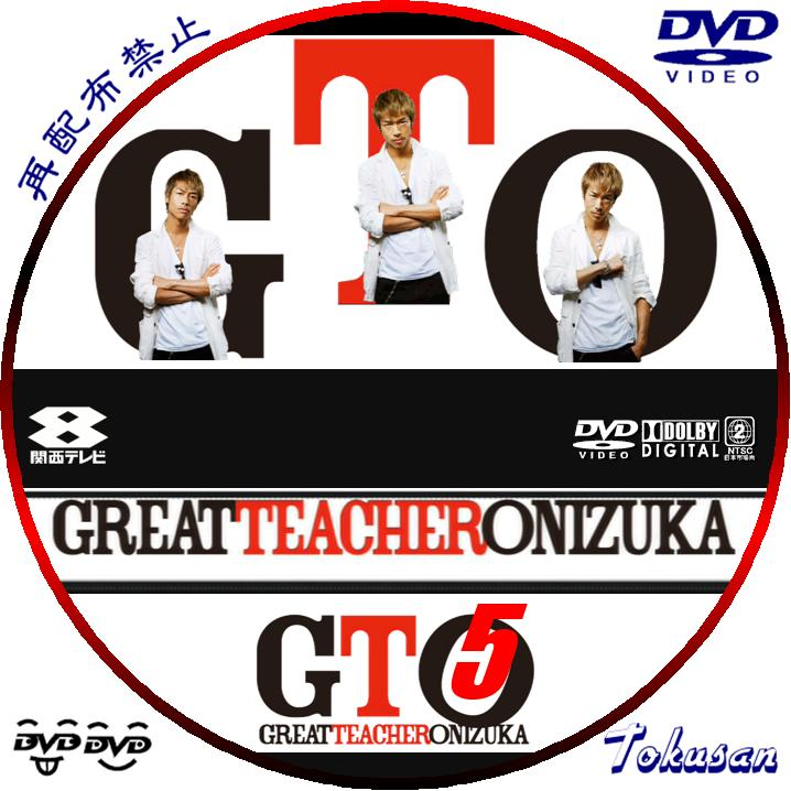 GTO-05A.jpg