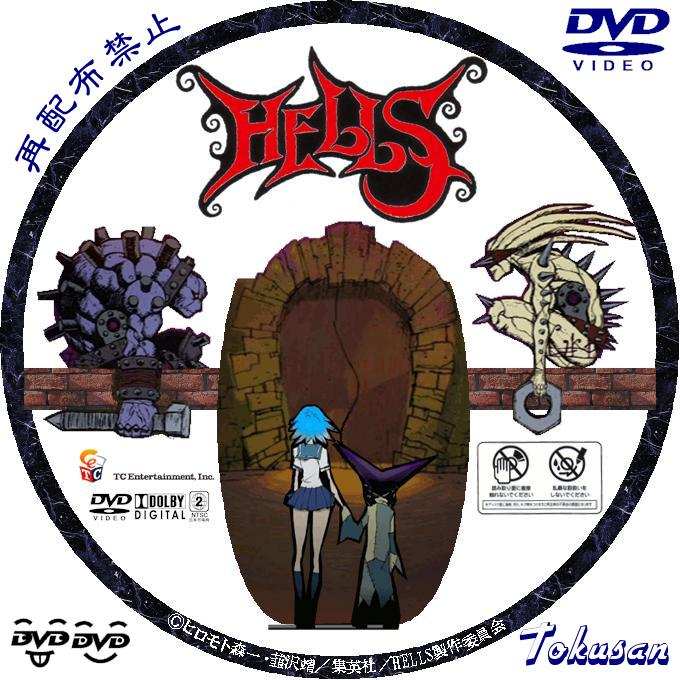 HELLS-B.jpg