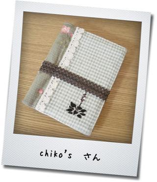chikoさん1