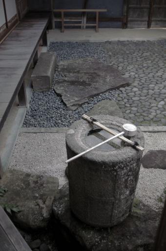 熊谷家の手水