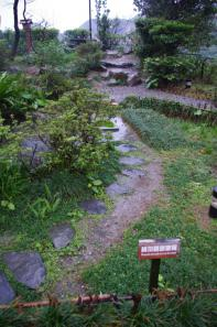 台湾新北市、太子賓館のお庭