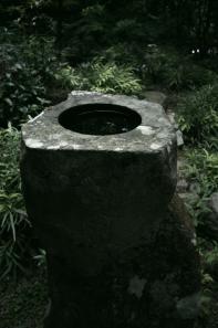 現成院跡の立手水