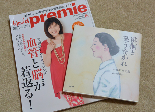20131012book