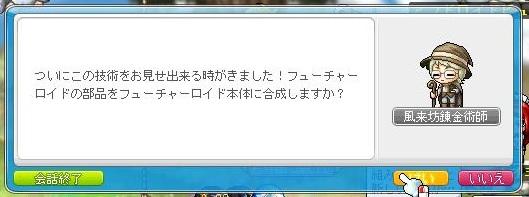 Maple130718_071657.jpg