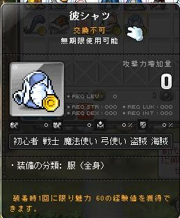 Maple130718_071734.jpg