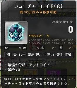 Maple130718_071740.jpg