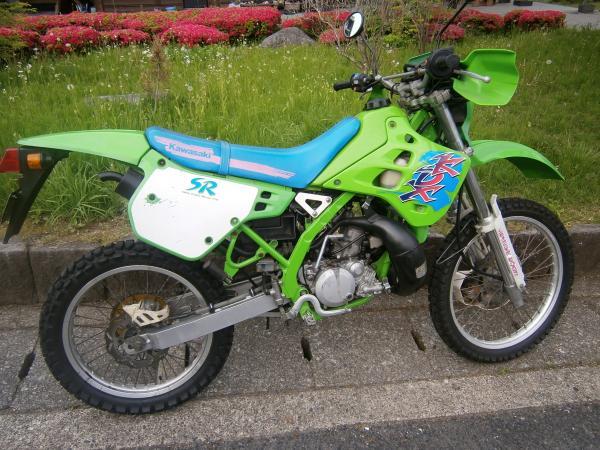 2012_0520_160244-P5200055_convert_20120520210459.jpg