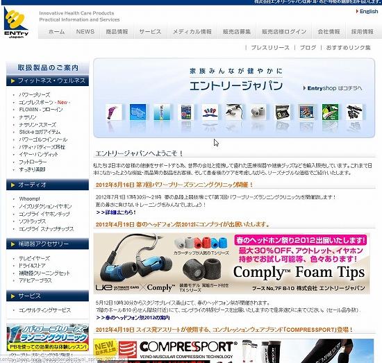 2_20120516220635.jpg