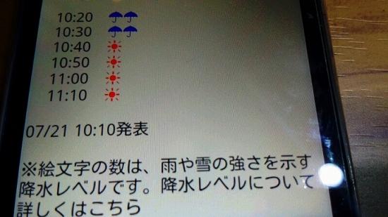 DCIM0005_20120721211904.jpg