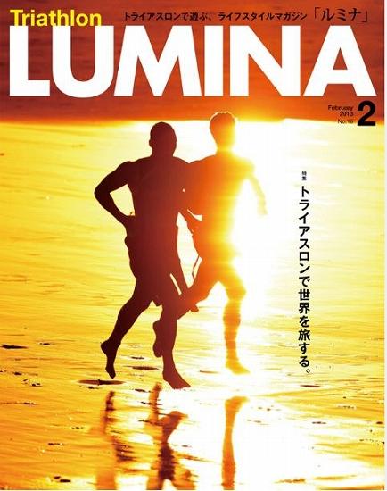 rumina2.jpg