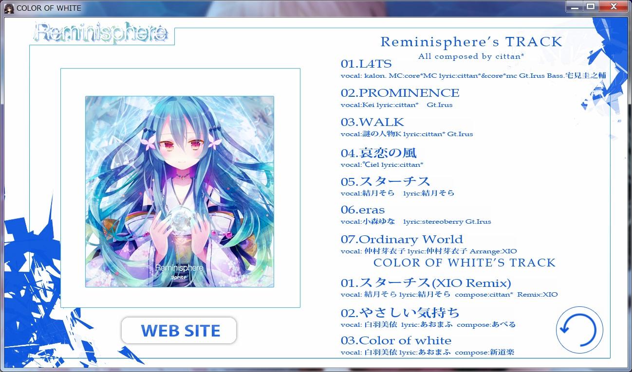 0119_color6.jpg