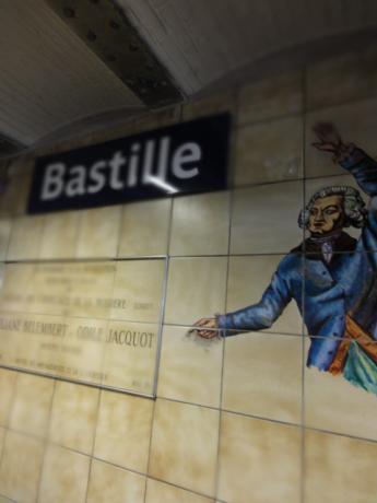 バスティーユ駅!