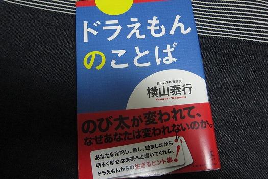 001_20130723105620.jpg