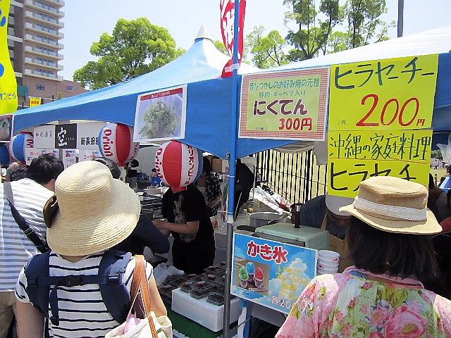 琉球祭2012@新長田。