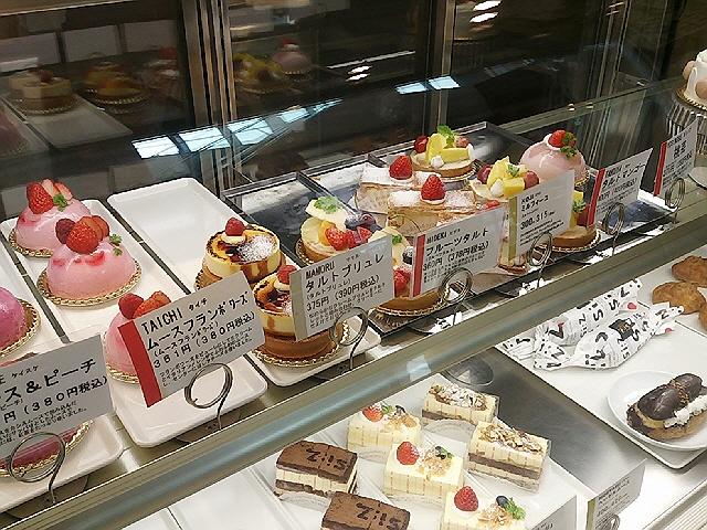 新長田ケーキ