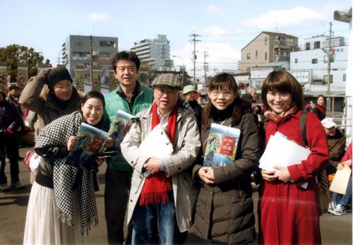 【イベント告知】4月24日(日)くもの会&下町レトロのツアー♪「神戸の中のユダヤ文化を巡る編」