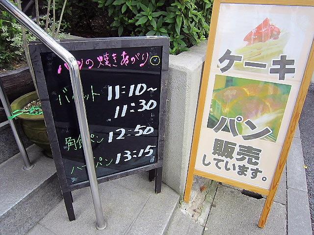 神戸珈琲物語本店でアフタヌーンティ(^^♪