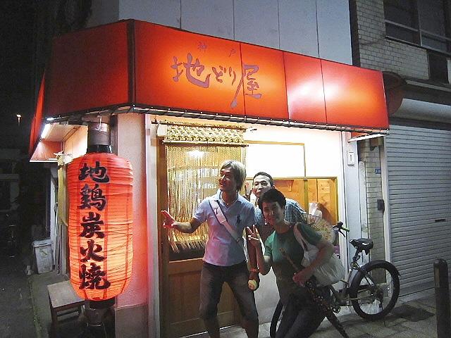 みなとまつりのあと神戸駅の地どり屋へ。!(^^)!