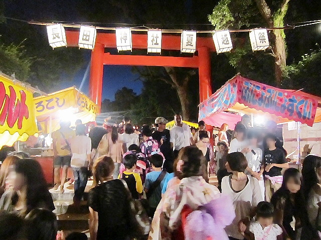 長田神社夏越ゆかた祭り2012に行ってきました。