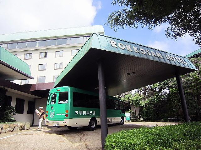 朝食会@六甲山ホテル(^u^)