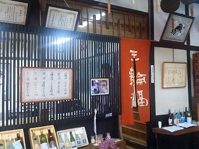 三輪福(酒蔵)と競輪場夏祭りヽ(^o^)丿