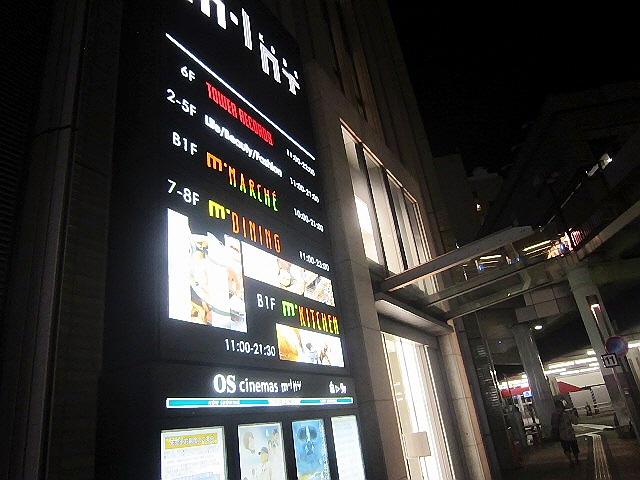 8月末は『立ち呑みと映画の会』で〆でした。(*^_^*)