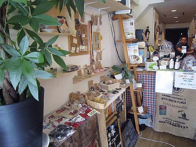兵庫区おかんアートバル2012