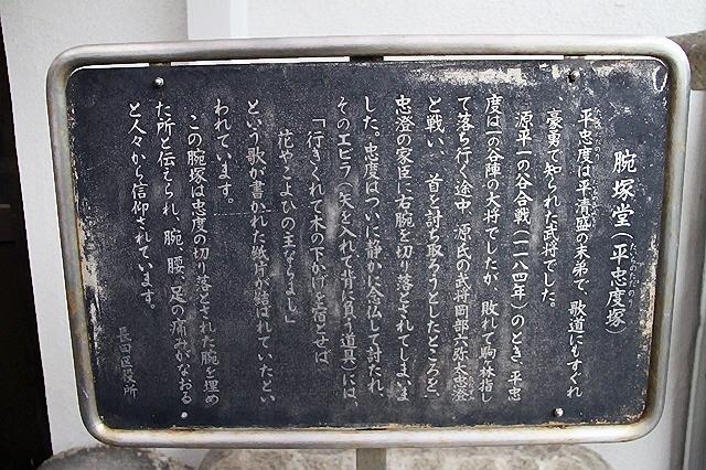 2012.9.23レトロな長田☆魅力がぎっしり駒ヶ林編その2。