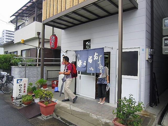2012.9.29久々に長田でお好み焼きの会@やっちゃんヽ(^o^)丿