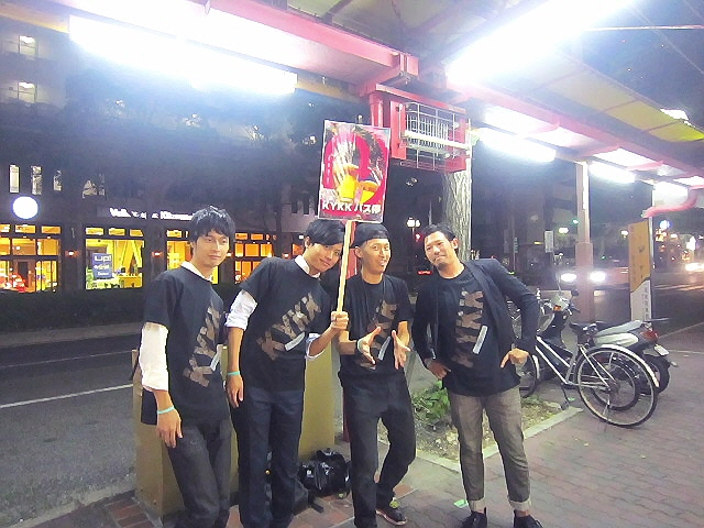 2012.10.5KYKK(金曜の夜は神戸で決まり!)参加レポ後編!(^^)!