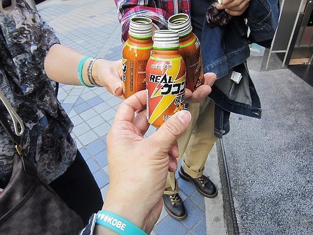 2012.10.5KYKK(金曜の夜は神戸で決まり!)参加レポ前編!(^^)!