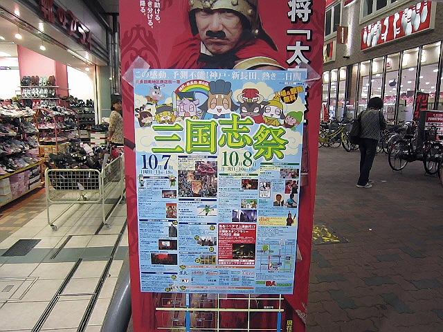 2012.10.7だんじり祭10月祭礼~鉄人ピンクリボンライトアップ