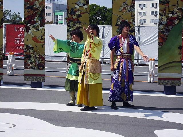 2012.10.8 神戸清盛隊の演武に感激ヽ(^o^)丿