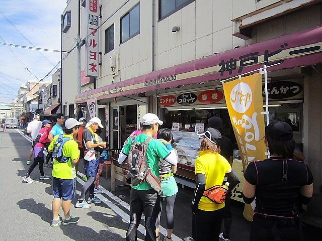 2012.10.8あさひゆ企画『神戸マラソン試走会・前編』に参加♪no.1