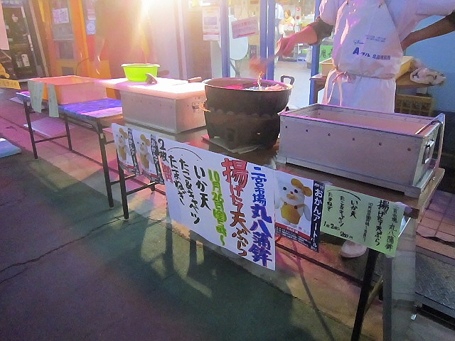 神戸下町おかんアートバル初日夜の和田岬探索編(*^_^*)