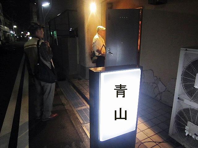 神戸下町おかんアートバル初日夜の兵庫駅探索編(*^_^*)