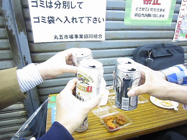 2012.10.19丸五ナイト。(H24ラスト♪)
