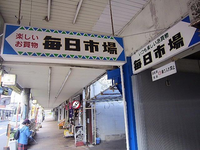 こふじ食堂@宇治川商店街のチキンカツ&ライス小の小!(^^)!