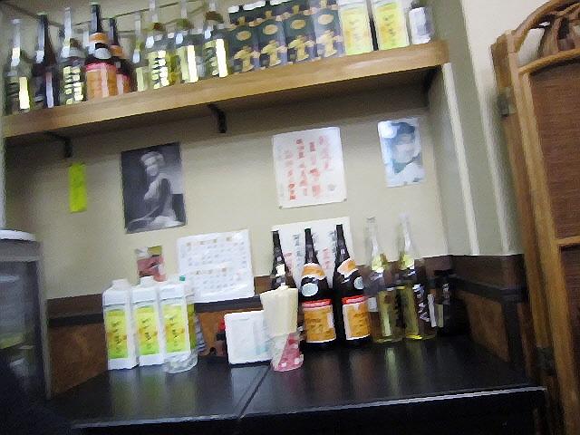 五月庵@兵庫駅『日替り定食』でほっこりです(*^_^*)