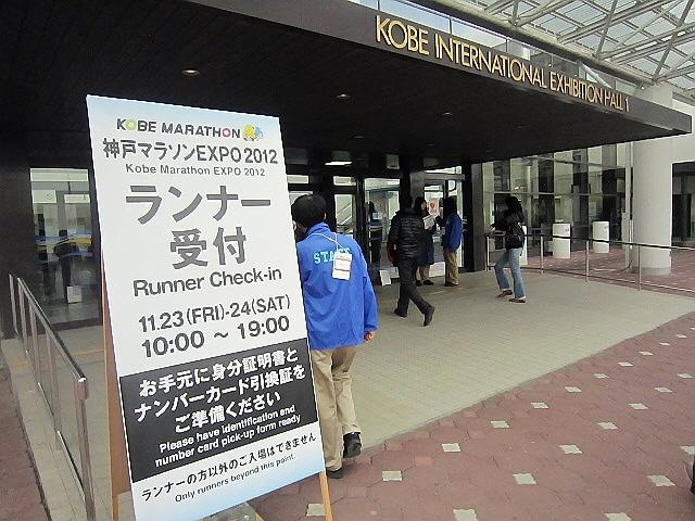 神戸マラソン壮行会@長田千石櫻!(^^)!