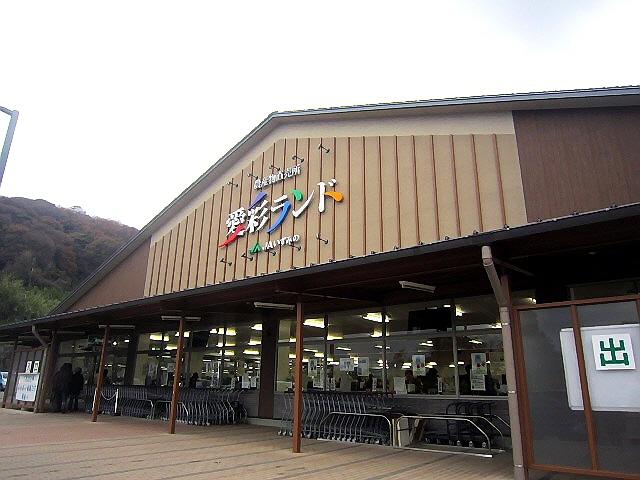 めっちゃ旨い大阪産野菜の店@道の駅『愛彩ランドビュフェ』♪