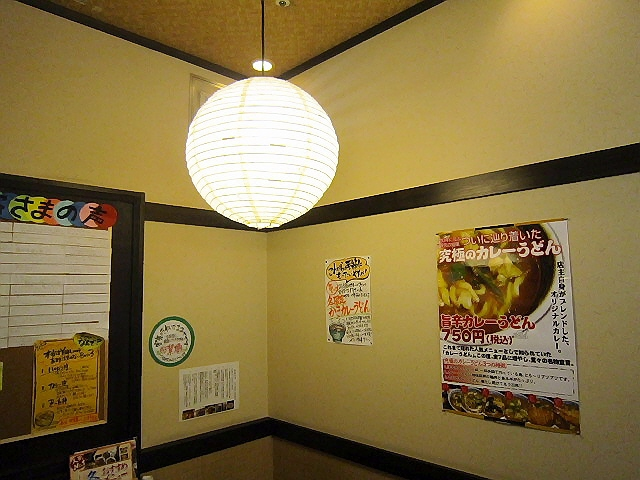 新長田1番街の出石そば『いずも』で「そば丼セット」(*^_^*)