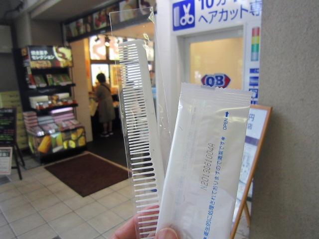 念願の御食事処『灯』の日替りランチ(^o^)丿