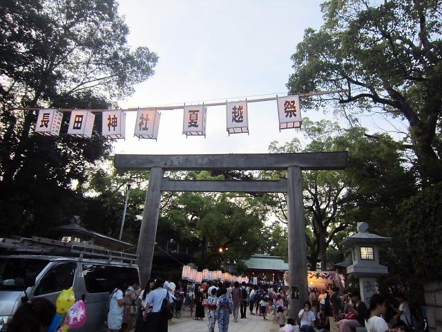 7月17日長田神社夏越しゆかた祭の見廻りに行ってきました。