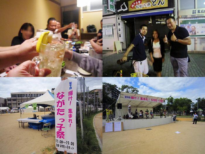 7月20日(土)は『ながたっ子祭』の打合せでした♪