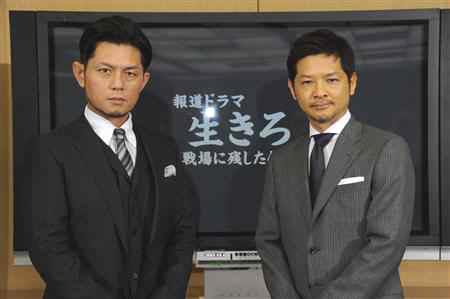 報道ドラマ「生きろ」~戦場に残した名言~神戸出身『沖縄の島守』