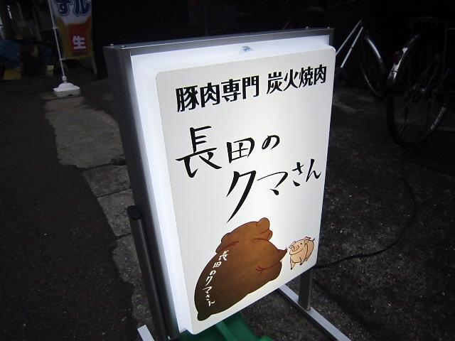 美容と健康!神戸ポークとマッコリの美味しいコラボ。に参加します(^^♪