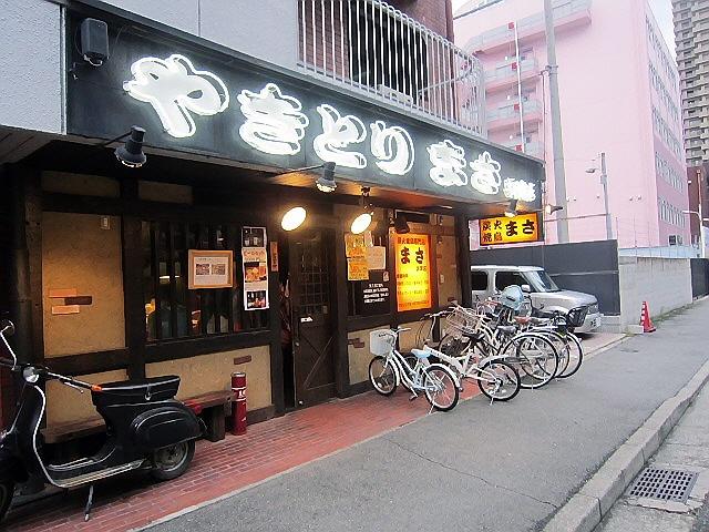 久々に東京に行ってきました(^u^)